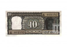 Rupees | 10-61 | O