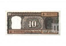 Rupees | 10-2 | O