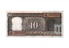 Rupees | 10-80 | O