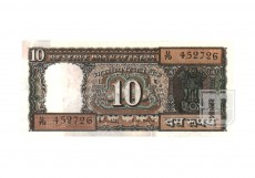 Rupees | 10-20 | O
