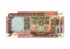 Rupees | 10-124 | O
