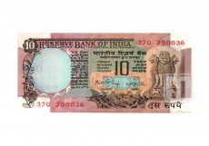 Rupees | 10-104 | O