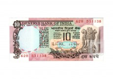 Rupees | 10-87 | O