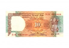 Rupees | 10-23 | O