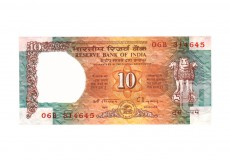 Rupees | 10-97 | O