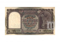 Rupees | 10-17 | O