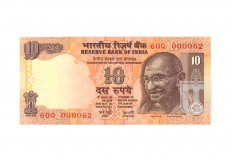 Rupees | 10-22 | O