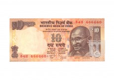 Rupees | 10-33 | O