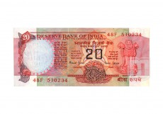 Rupees | 20-28 | O