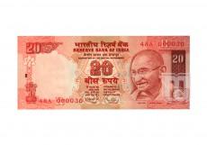 Rupees | 20-58 | O