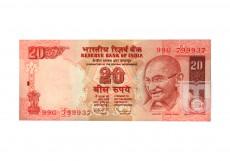 Rupees | 20-53 | O
