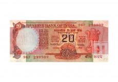 Rupees | 20-6 | O