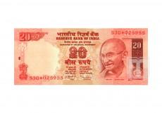 Rupees | E-S25 | O