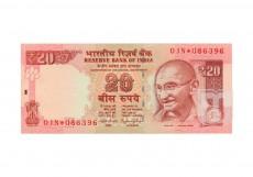 Rupees | E-S8b | O