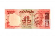 Rupees | E-S8a | O