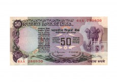 Rupees | 50-57 | O