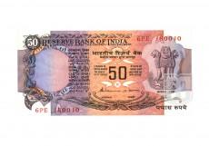 Rupees | 50-49 | O
