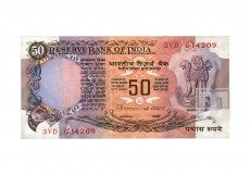 Rupees | 50-18 | O