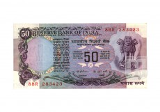 Rupees | 50-39 | O