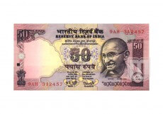 Rupees | 50-8 | O