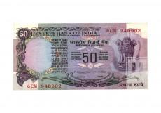 Rupees | 50-60 | O
