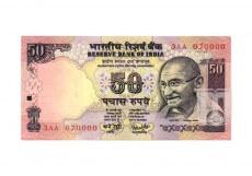 Rupees | 50-55 | O