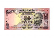 Rupees | 50-7 | O