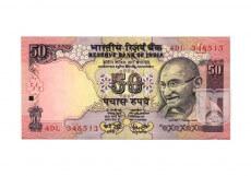 Rupees | 50-32 | O