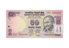 Rupees | 50-24 | O