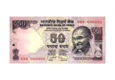 Rupees | 50-67 | O