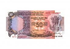 Rupees | 50-76 | O