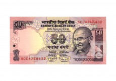 Rupees | F-S5 | O