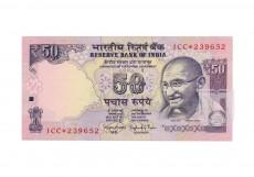 Rupees | F-S9 | O