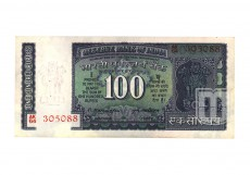 Rupees | 100-54 | O
