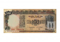Rupees | 100-97 | O