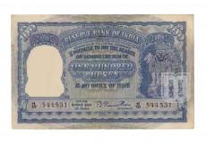 Rupees | 100-39 | O