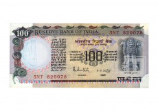 Rupees | 100-42 | O