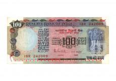 Rupees | 100-75 | O
