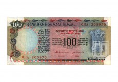 Rupees | 100-20 | O