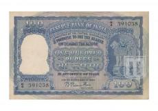 Rupees | 100-24 | O