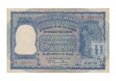 Rupees | 100-12 | O