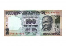 Rupees | 100-45 | O