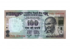 Rupees | 100-72 | O