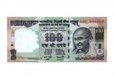 Rupees | 100-106 | O