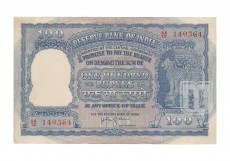 Rupees | 100-65 | O