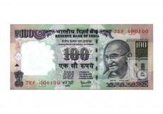 Rupees | 100-86 | O