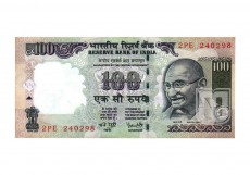 Rupees | 100-3b | O