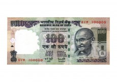 Rupees | 100-74 | O