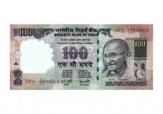 Rupees | 100-95 | O