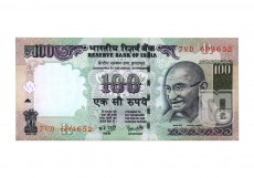 Rupees | 100-57 | O